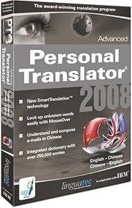 Personal Translator 2008 Advanced English - Chinese