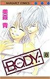 B.O.D.Y 8 (8)