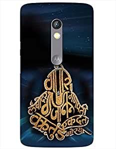 Doyen Creations Printed Back Cover For Moto X Play