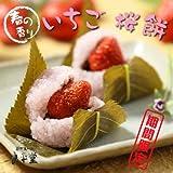 いちご桜餅 6個入り