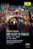 echange, troc  - Une Nuit A Venise