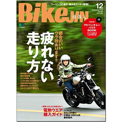BikeJIN(ばいくじん) 2016年 12 月号 [雑誌]