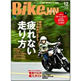 BikeJIN(ばいくじん) 2016年 12 月号 [雑誌] (¥ 778)