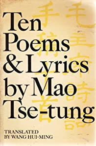 Ten Poems and Lyrics (Poetry Paperbacks) (Mandarin Chinese and English Edition) Zedong Mao and Wang Hui-Ming