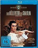 Image de Das Höllentor der Shaolin (Shaw Brothers) - uncut -