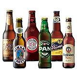 世界のビール飲み比べ6本セット