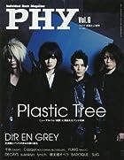 PHY【ファイ】VOL.6 音楽と人増刊 特集:Plastic Tree()