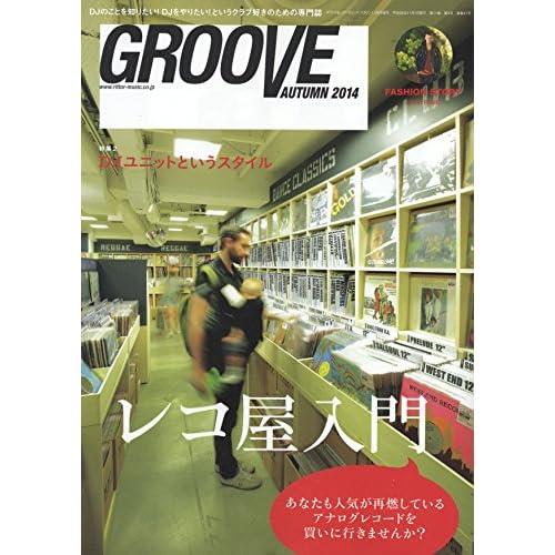 GROOVE AUTUMN 2014 サウンド&レコーディング・マガジン2014年11月号増刊 [雑誌]