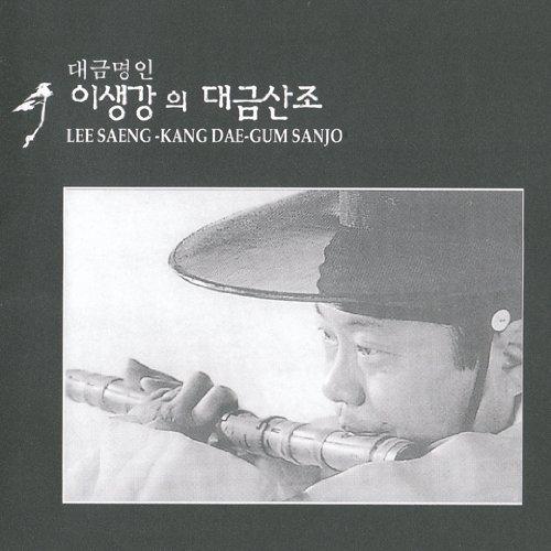 musique-du-monde-flute-bambou-traditionnelle-coree-dae-gum-sanjo-lee-saeng-kang