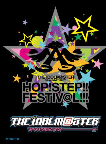 THE IDOLM@STER 8th ANNIVERSARY HOP!STEP!!FESTIV@L!!!