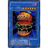 【シングルカード】遊戯王 ハングリーバーガー PS-17 ノーマル