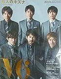 V6 LIVE TOUR 2015 -SINCE 1995~FOREVER- 公式グッズ パンフレット -