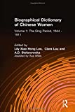 img - for Biographical Dictionary of Chinese Women: v. 1: The Qing Period, 1644-1911 book / textbook / text book
