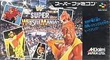 echange, troc WWF Super wrestlemania - Super Famicom - JAP