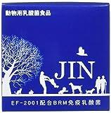 動物用乳酸菌食品 JIN 1g×30包