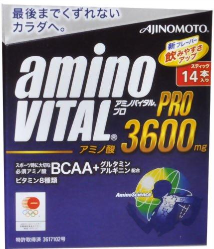 味の素 アミノバイタル プロ 14本入 箱 63g