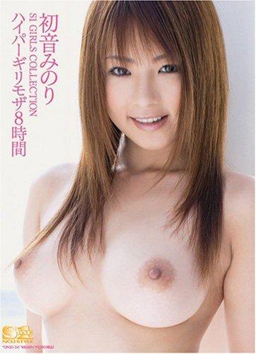 ギリモザ8時間  S1 エスワン [DVD]