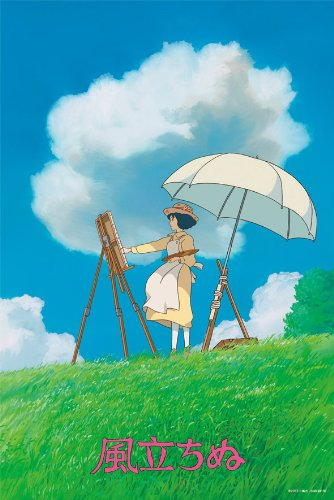 1000-265 that Tachinu 1000 piece wind Studio Ghibli