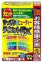 すっきり ビューティーダイエット EX 増量版 150g
