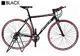 【超軽量】クロスバイク TOTEM 11B504 黒 超軽量アルミフレーム 700×48cm