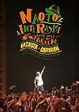 ナオト・インティライミ TOUR 2012 風歌キャラバン ~キャラバンだけど知らな...[DVD]
