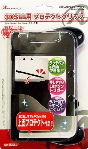 3DS LL用『プロテクトグリップ』 (ブラック)
