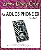 AQUOS PHONE EX SH-04E docomo対応 ゼブラ柄レザー手帳ケース 40 ホワイト(アクオスフォン ex SH-04E ドコモ)スマホ カバー スマホケース 携帯カバー