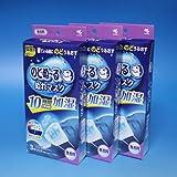 【リニューアル】 のどぬーる ぬれマスク 10時間持続加湿★就寝用 3枚入り 3箱セット 無香料
