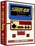 ゲームセンターCX DVD-BOX9 / 有野晋哉 (出演)