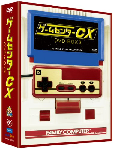 �����ॻ�󥿡�CX DVD-BOX9