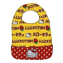 Ju-Ju-Be Hello Kitty Collection Be Neat Reversible Bib, Strawberry Stripes