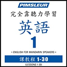 ESL Chinese (Man) Phase 1, Units 1-30: Learn to Speak and Understand English as a Second Language with Pimsleur Language Programs  by Pimsleur