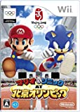echange, troc Mario & Sonic at the Olympic Games[Import Japonais]