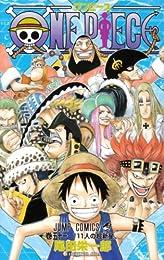 ONE PIECE 巻51 (51) (ジャンプコミックス)