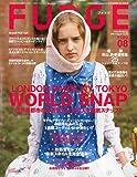 FUDGE (ファッジ) 2009年 08月号 [雑誌]