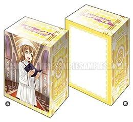 ブシロード デッキホルダーコレクションV2 Vol.105 ラブライブ!サンシャイン!! 『国木田 花丸』 Part.2