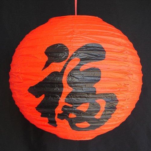 feng-shui-ois-2-rojo-linternas-de-papel