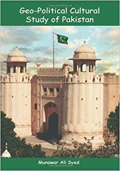 a study of the culture of pakistan Pakistan trivia quizzes in our geography category 110 pakistan trivia questions to answer play our quiz games to test your knowledge how much do you know.