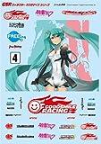 GSRキャラクターカスタマイズシリーズ シールセット010/Racingミク 2011ver. 1/10scale用