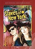 ニューヨークの奴隷たち [DVD]