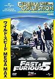 ワイルド・スピード MEGA MAX [DVD]
