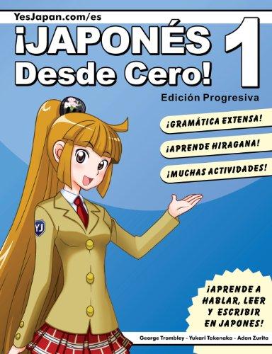 Japones Desde Cero! 1