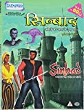 #8: Sinbad Beyond The Veil Of Mists (Hindi)