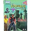 Sinbad Beyond The Veil Of Mists (Hindi)