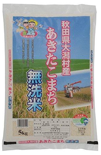 【精米】大潟村産 特別栽培米あきたこまち 無洗米 5kg