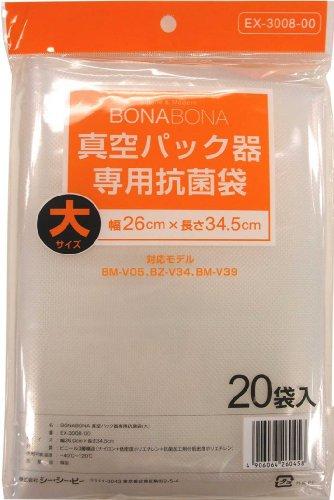 srie-pcc-bonabona-vide-packer-sac-ne-antibactrien-grands-20-feuilles-bm-v05-bz-v34-bm-v39-yo-ex-3008