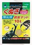 マルカン くぬぎ昆虫マット 10L M-200