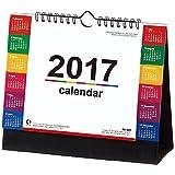 新日本カレンダー 2017年 カレンダー 卓上 カラーインデックス 大 8541