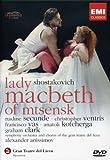 echange, troc Shostakovitch: Lady Macbeth of Mtsensk