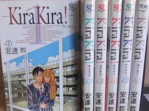 KIira Kira! キラキラ!  全6巻完結 [マーケットプレイスセット]